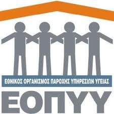 EOPYY1
