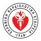 elliniki_kardiologiki_etairia