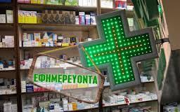 kontra_EOPYY_farmakopoiwn