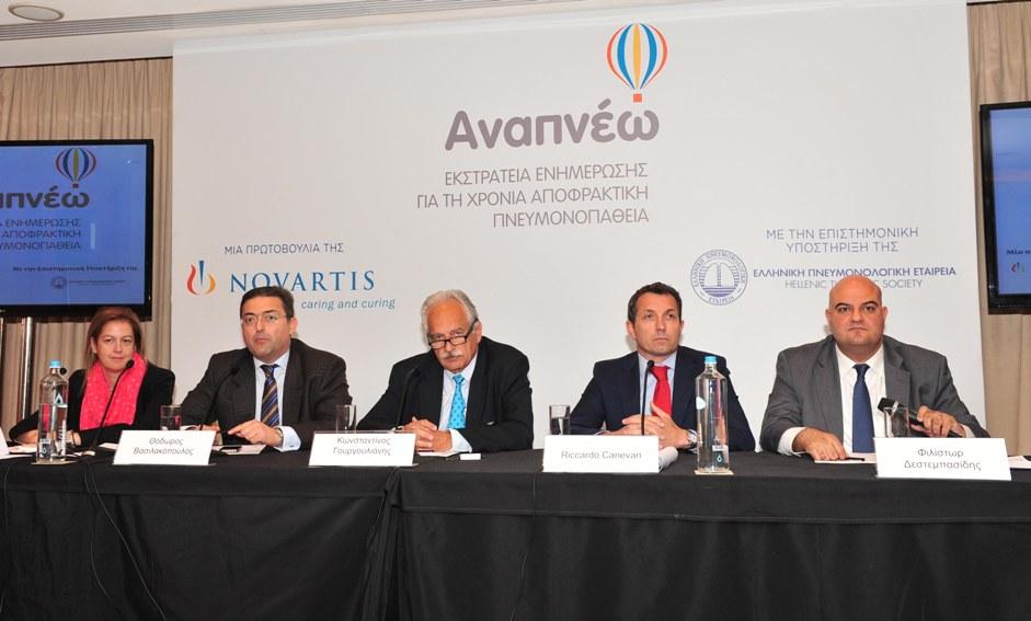 Anapneo Press Conference_14 4 14 (1)