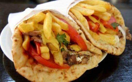 liparo_meal